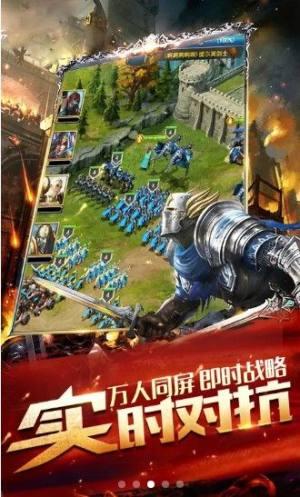 诸神之门游戏官方最新版图片1