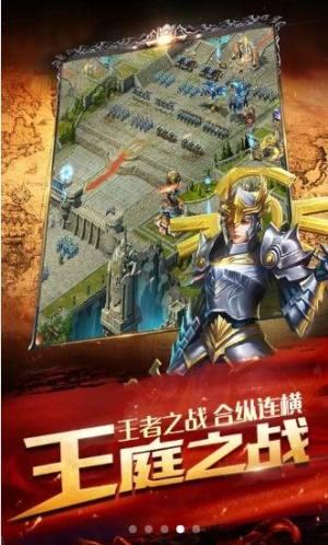诸神之门官网版图2