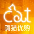 嗨猫优购APP