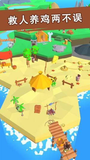 我在荒岛当岛主游戏图1