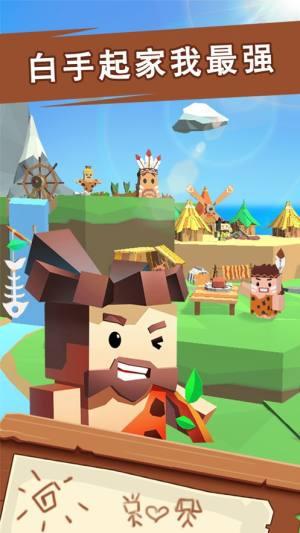 我在荒岛当岛主游戏安卓版图片1