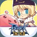 Ragnarok Tactics SEA手游