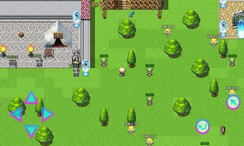幻恋星之痕游戏安卓手机版图片1