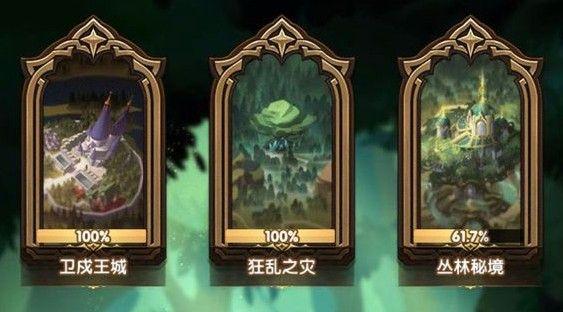 劍與遠征叢林秘境神器怎麼得?叢林秘境通關神器獲取攻略[視頻][多圖]圖片1
