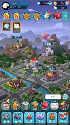 快置都市游戏图5