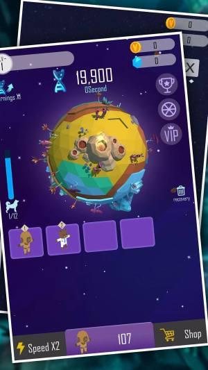 星球马拉松游戏无限金币下载图片1