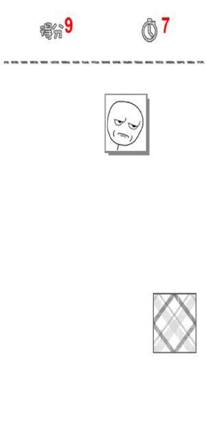 卡牌消消乐安卓版图1