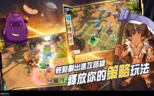 RO仙境传说小恶魔大冒险手游图2