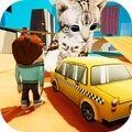 玩具出租车游戏