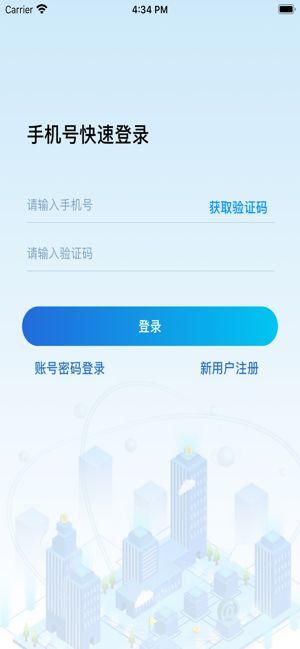 苏中学习APP官网版最新下载图1: