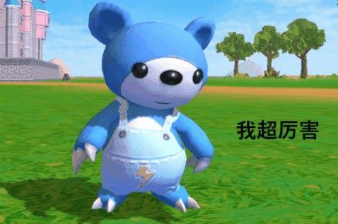 创造与魔法抱抱熊怎样合成?宠物抱抱熊合成方法一览[视频][多图]图片3