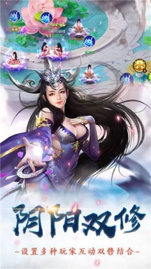 青冥宝剑手游官网正式版图片1