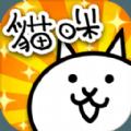 猫咪大战争9.10破解版