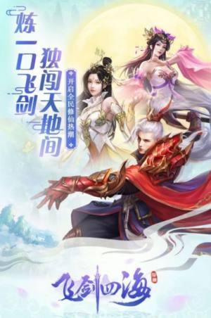 恋妖记手游官方最新版图片2