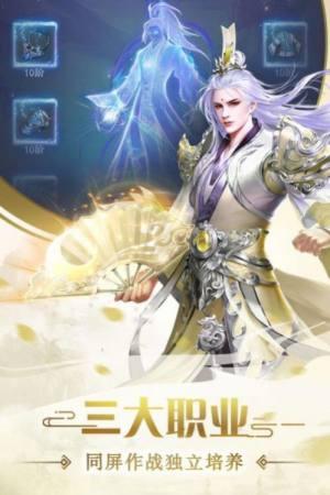 恋妖记官网版图2