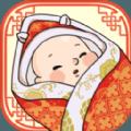 中国人生模拟器游戏