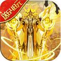 封魔神印游戏官方正式版 v1.0.1