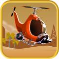 武装飞行游戏安卓版 v1.1