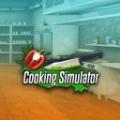 黑暗料理模拟器1.41破解版