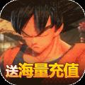 最强龙珠超官方正版手游 v1.0.2