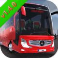 公交公司模拟器1.4.0无限金币破解版 v1.4.0