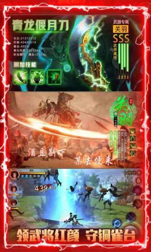狂杀无双游戏官方最新版图片1