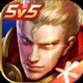 王者荣耀无限火力6.0全自动版下载软件 v6.0