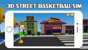投篮训练模拟器游戏图1