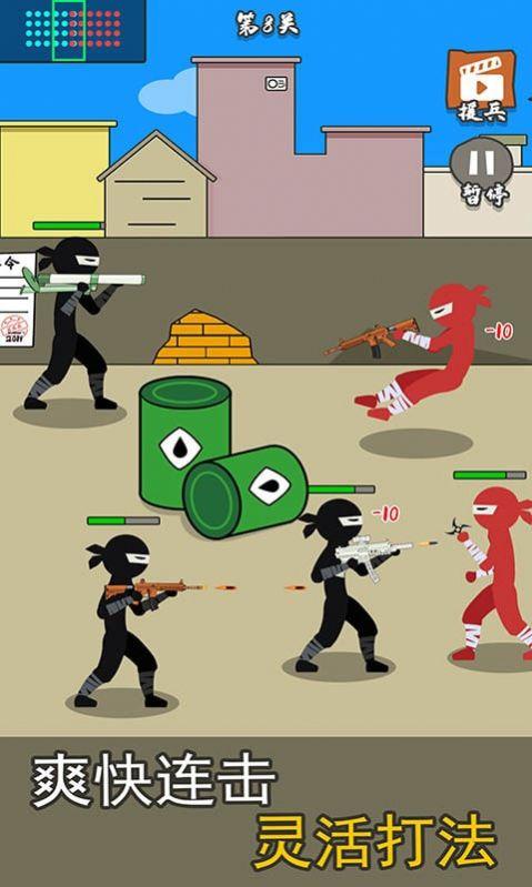 枪战对决狙击战场游戏官方版图2: