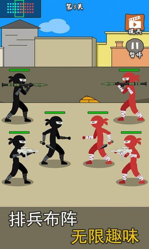 枪战对决狙击战场游戏官方版图3: