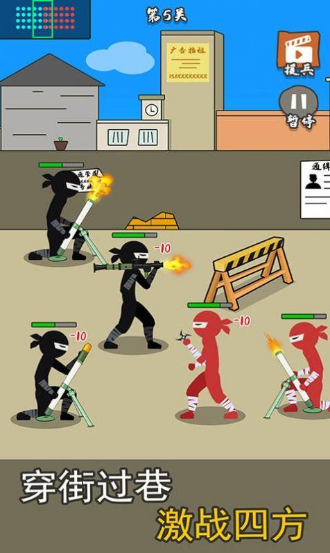 枪战对决狙击战场游戏官方版图4: