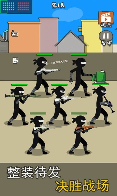 枪战对决狙击战场游戏官方版图5:
