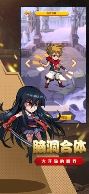 漫斗学园游戏官方最新版图片1