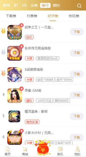 九鱼游戏官网图1