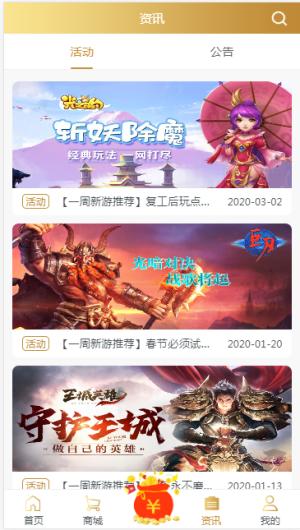 九鱼游戏官网图2