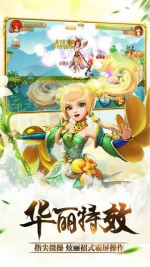 苍域仙途手游官方版图片1
