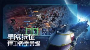 战锤40000雷霆远征官网中文测试版图片1