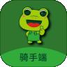 青蛙外卖骑手端app