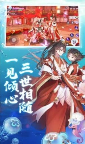 妖姬幻想情缘录手游图3