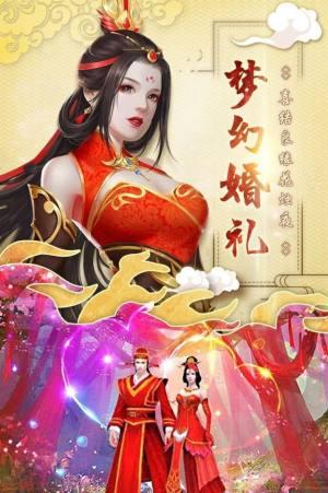幻域仙途手游图2