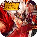 狂战觉醒极光之剑手游官方正式版 v1.0.2