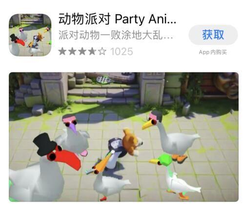动物派对是端游还是手游?Party Animals什么时候上线?[多图]图片2