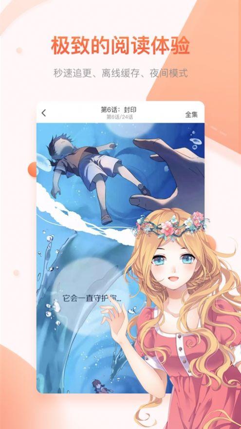 神之塔漫画下拉式免费咚漫app图4: