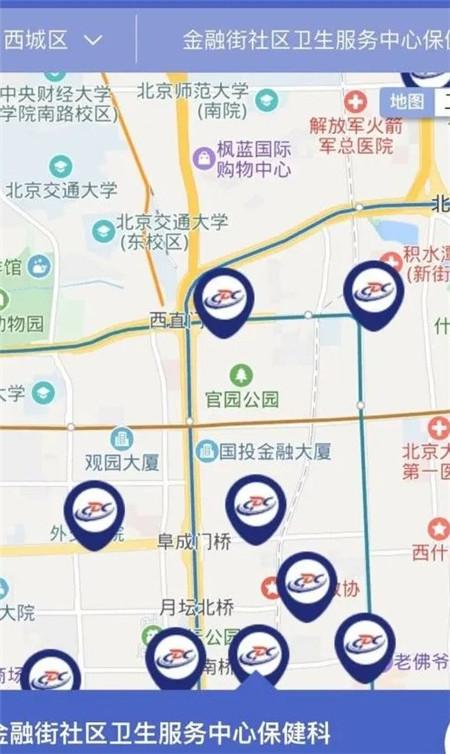 北京市疾控中心流感疫苗地图APP下载最新版图4:
