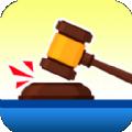 判官模拟器游戏