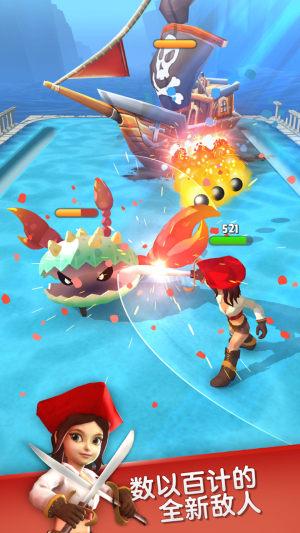 唯有勇者的我出战游戏最新安卓版图片2