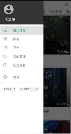 z站app破解版图4