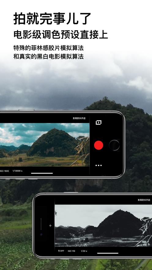 达芬奇相机免费下载app图3: