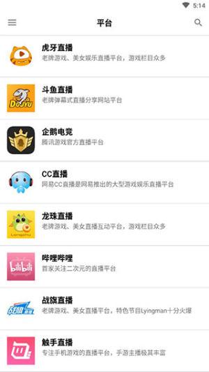 z站app破解版图2
