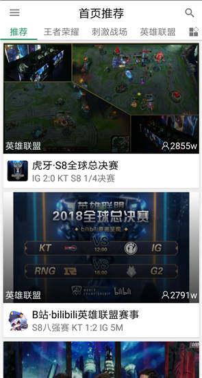 z站app破解版图3